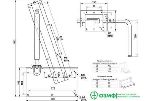 ОЗМФ 582 механизм